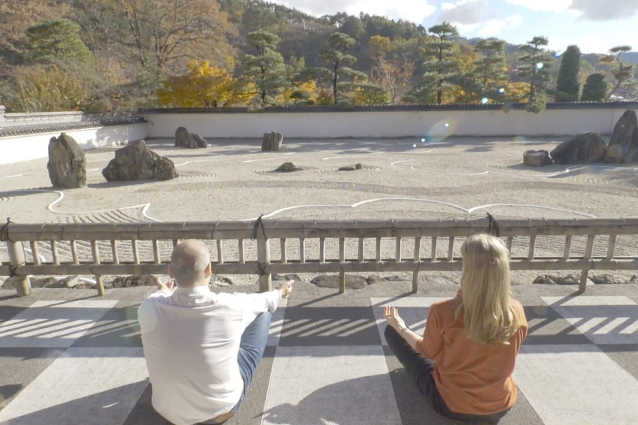 ゼナギ アクティビティ zen体験