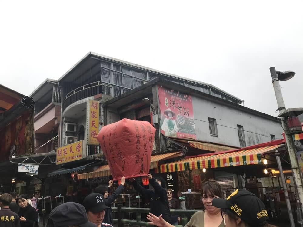 台北旅行記 十分