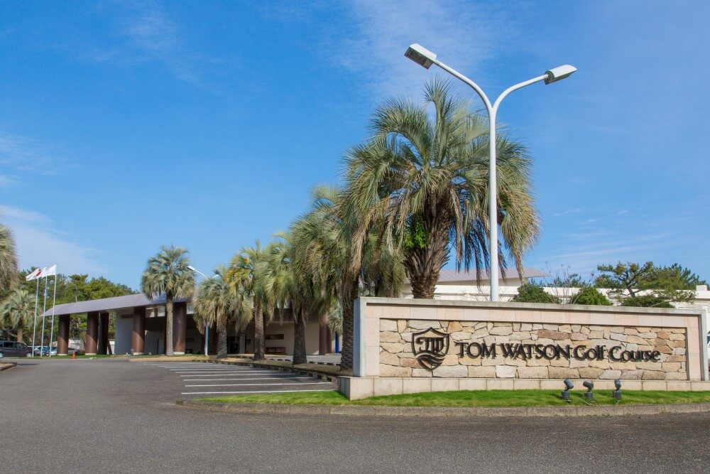 トムワトソンゴルフコース 玄関