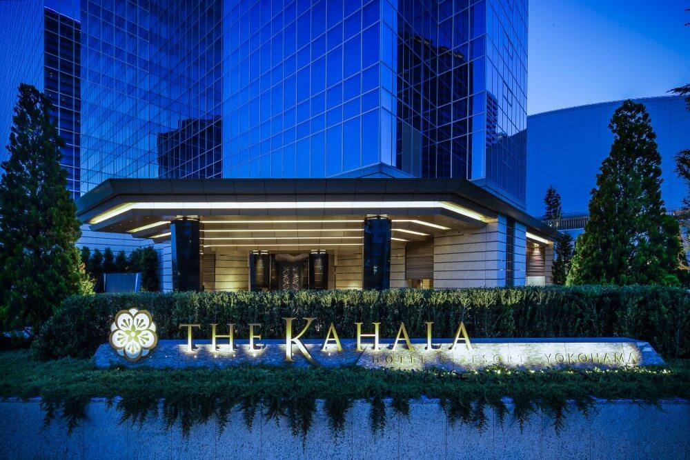 カハラ ホテル&リゾート 横浜 エントランス