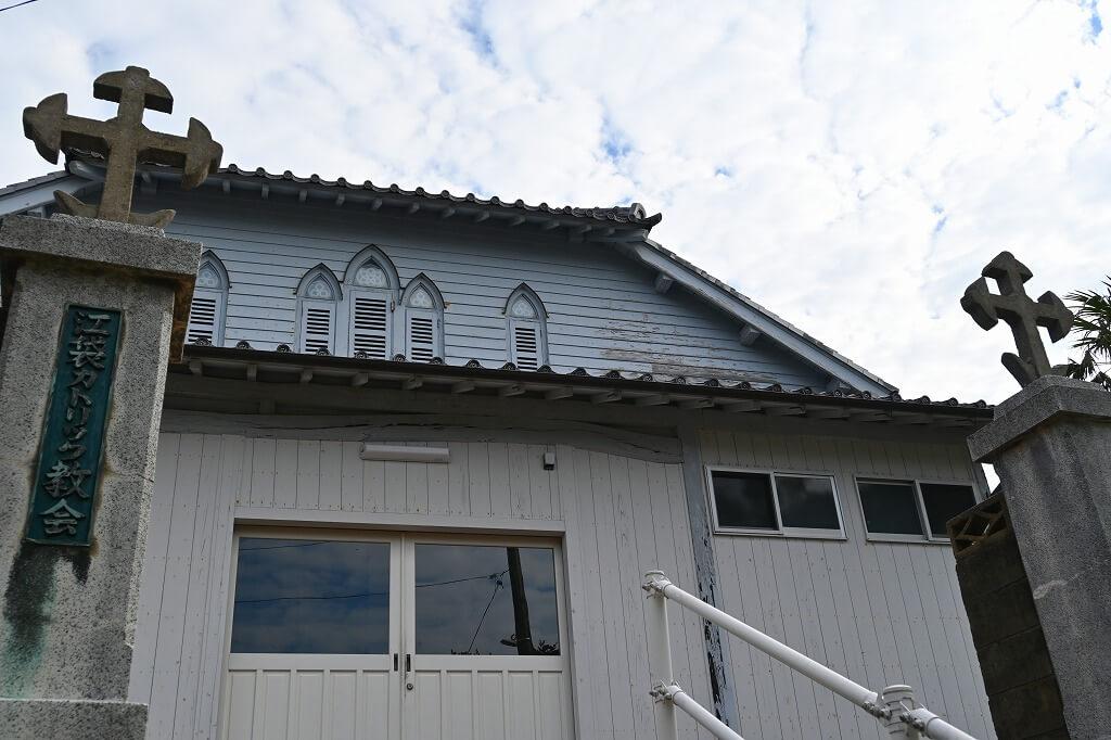 上五島 江袋教会