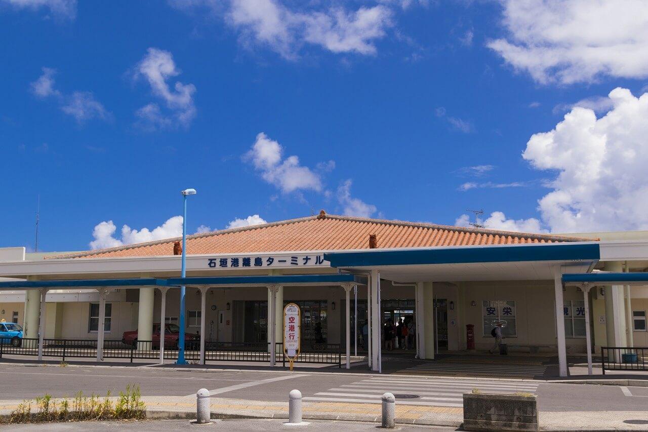石垣島 離島ターミナル・発着場