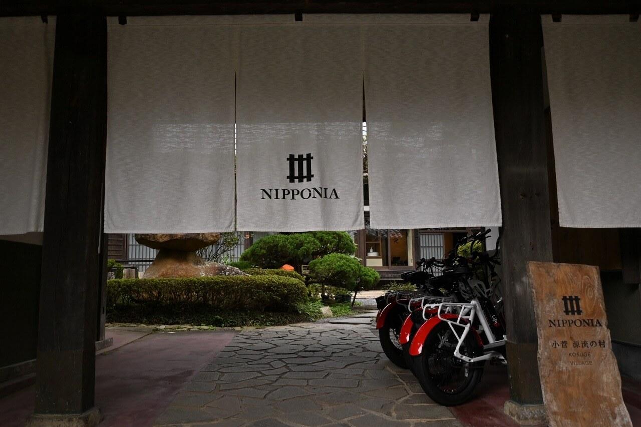 NIPPONIA 小菅 玄関門