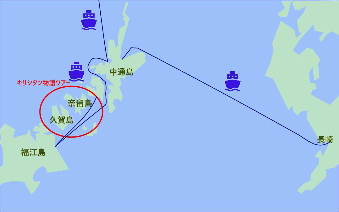 上五島・下五島・長崎 行程図