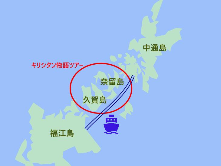 上五島・下五島 地図