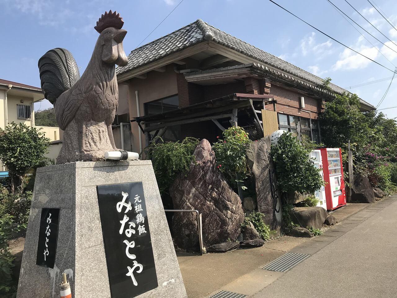 奄美大島体験記 14