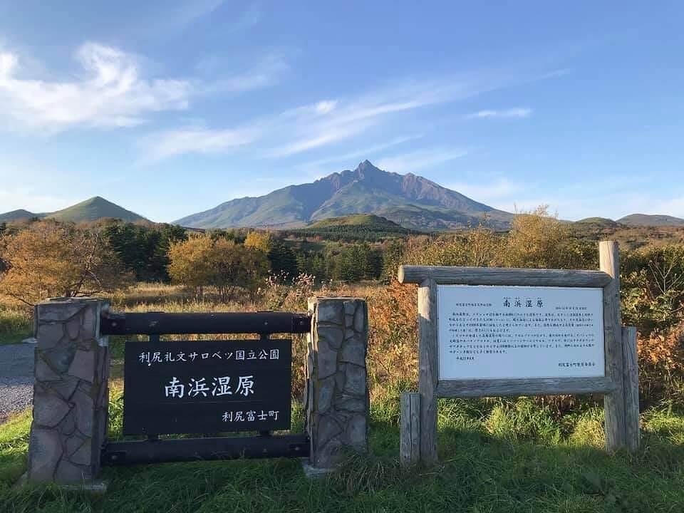 利尻島 南浜湿原の秋