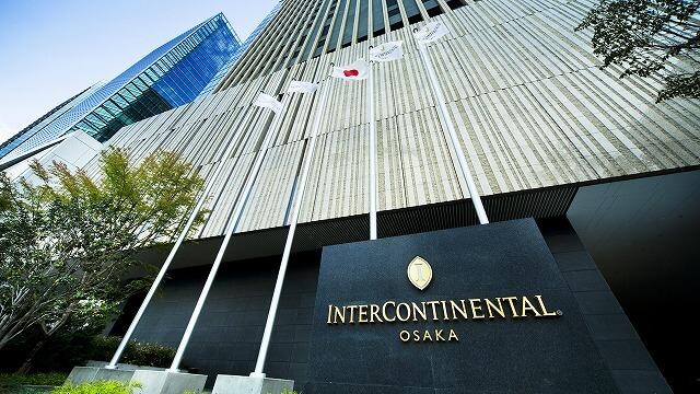 インターコンチネンタルホテル大阪 外観