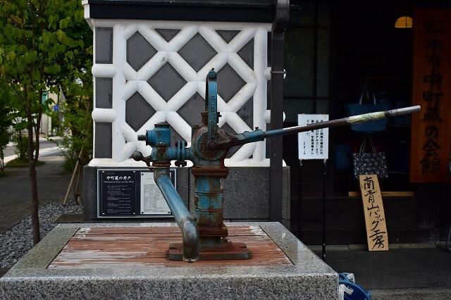 八ヶ岳 レポート 松本の井戸