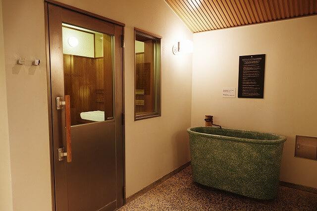 インターコンチネンタルホテル大阪 日本式浴場 サウナ